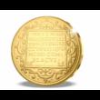 Jézus megkeresztelése történelmi aranyérmén